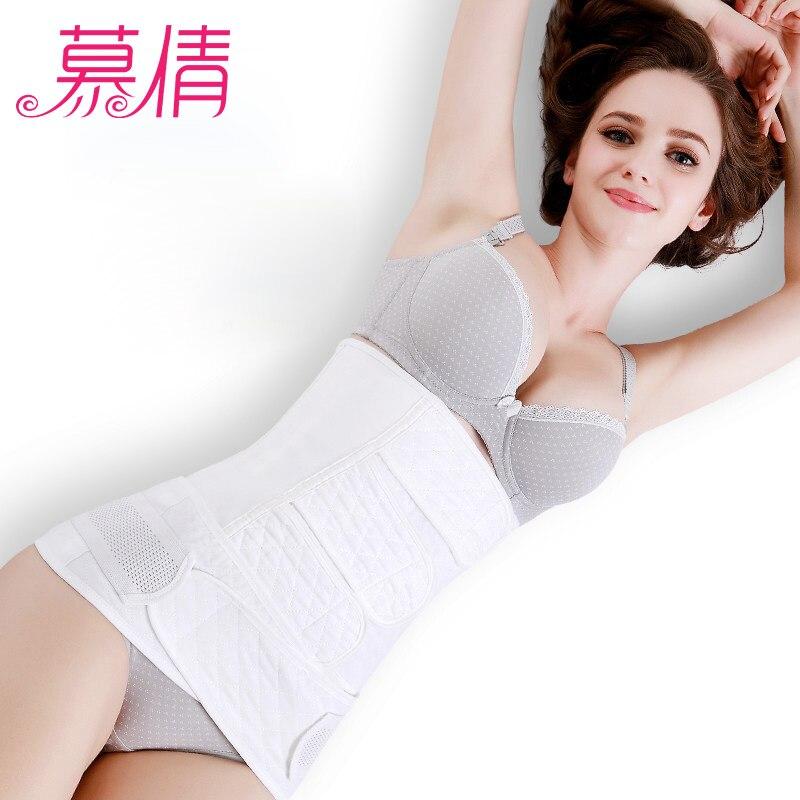Belt For Pregnant 2