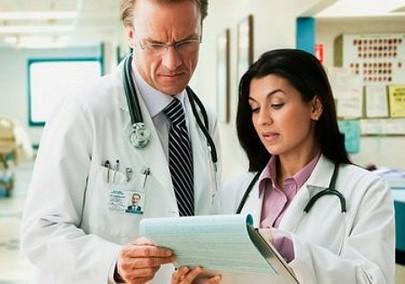 Fibromyalgia And Pregnancy 1